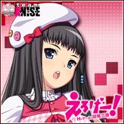 『えろげー!~Hもゲームも開発三昧~』2010年6月25日発売予定!