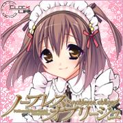 『ノーブレスオブリージュ』  2010年4月23日発売予定!