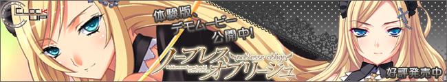 『ノーブレスオブリージュ』 2010年4月発売予定!